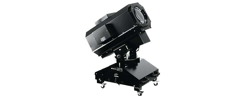 Зенитные прожекторы Skyrose 2500 W