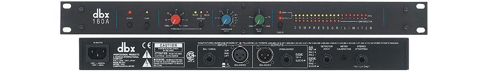 Компрессоры DBX 160A