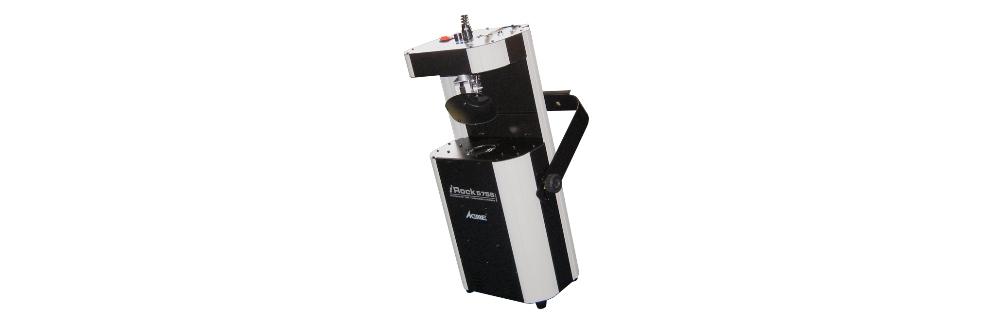 Сканеры (DMX) Acme 575/IR-575S