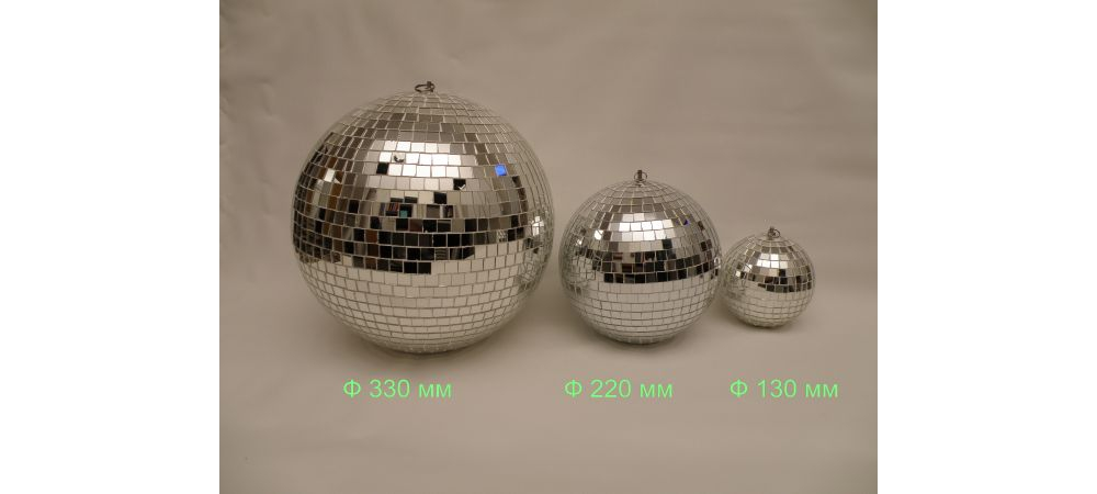 Зеркальные шары Ds-light 13 cm