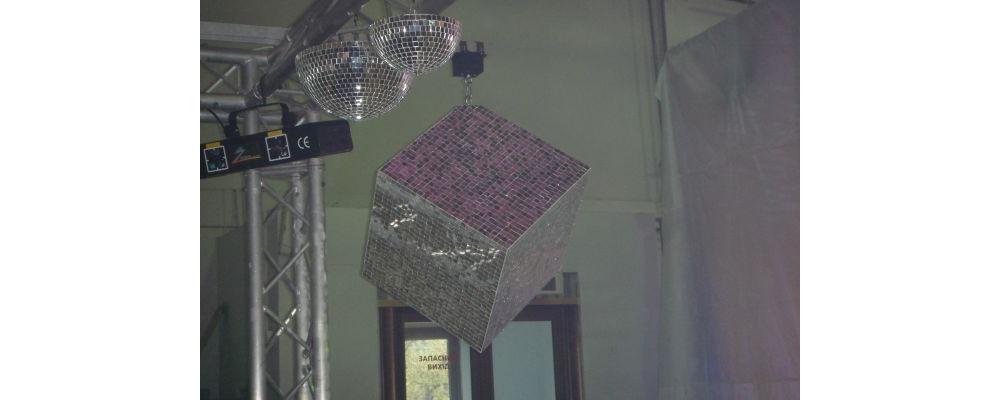 Зеркальные шары Ds-light Куб 43 cm