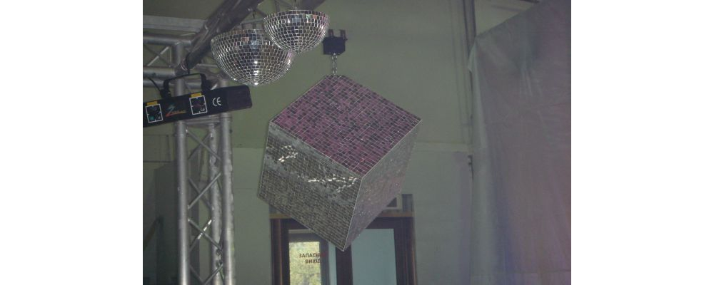 Зеркальные шары Ds-light Куб 50 cm
