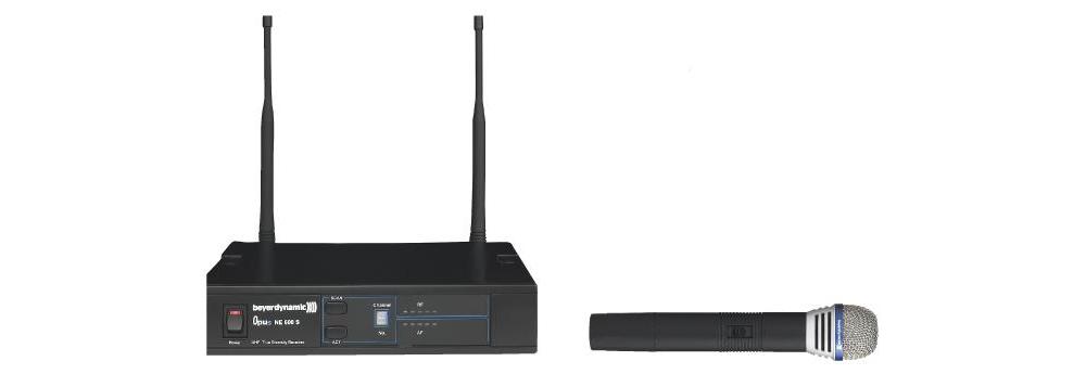 Все Микрофоны Beyerdynamic OPUS 660 Set (506-530 MHz)
