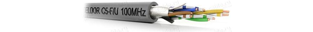 Коммутация Klotz C5F/UH