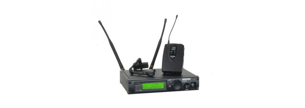 Все Микрофоны Shure ULXP14/98H