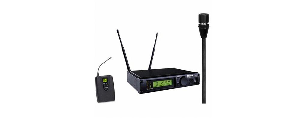Все Микрофоны Shure ULXP14/51