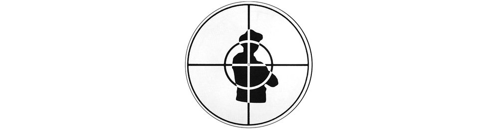 Слипматы Sicmats Public Enemy Slipmats