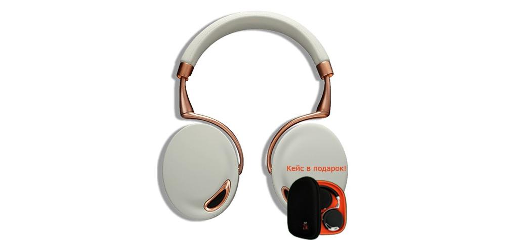Наушники для аудиофилов Parrot Zik Rose Gold (by Starck)