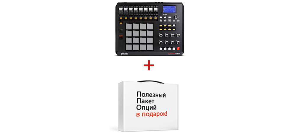DJ-контроллеры Akai MPD32