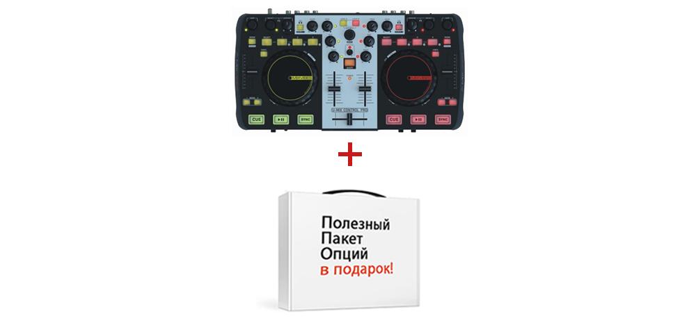 DJ-контроллеры MixVibes U-Mix Control Pro 2