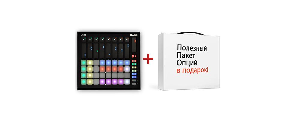 DJ-контроллеры LIVID BASE
