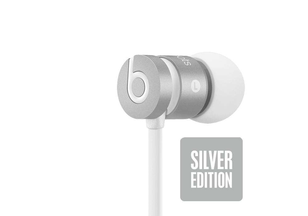Наушники для плеера Beats by Dr. Dre UrBeats Silver