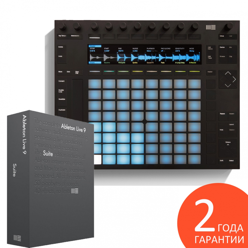 DJ-контроллеры Ableton Push 2 - Live 9 Suite Bundle